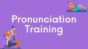 英語の発音練習