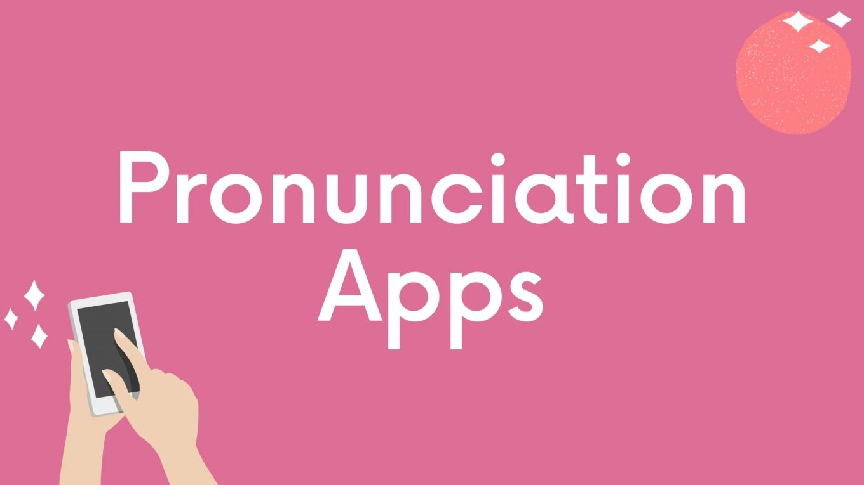 英語の発音アプリ