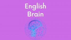 英語脳の鍛え方
